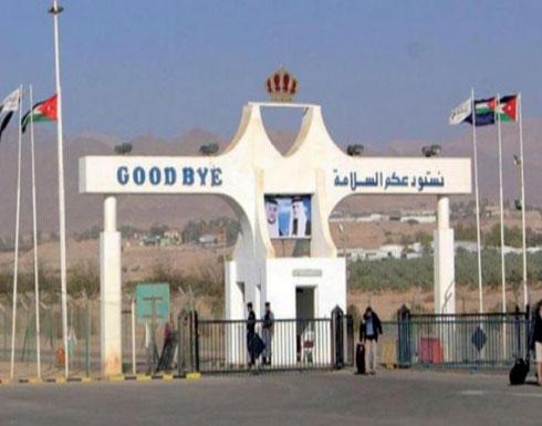مصدر أردني : مصدر: دمشق لم تطلب فتح معبر جابر