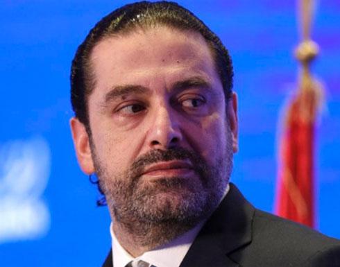 """لبنان: الحكومة تجتمع اليوم للمرة الأولى منذ """"الاستقالة"""""""