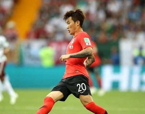بتزويره مستندات.. لاعب كوري جنوبي يغيب عن تشكيلة منتخب بلاده
