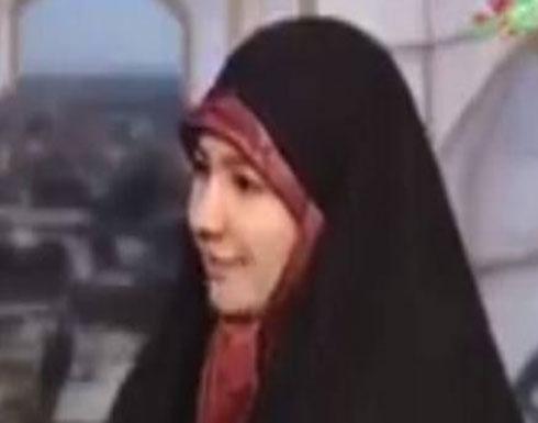 """""""تقبيل أقدام الأزواج وتدليكها"""" يدفع التلفزيون الإيراني للاعتذار"""