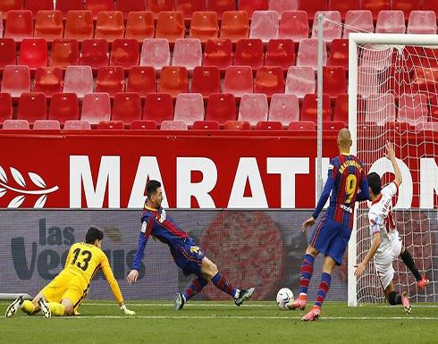برشلونة يهزم إشبيلية بثنائية وينتزع المركز الثاني من غريمه ريال مدريد (فيديو)