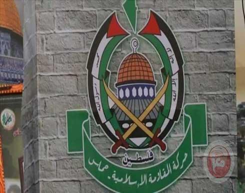 حماس تشيد بنجاح هروب الأسرى