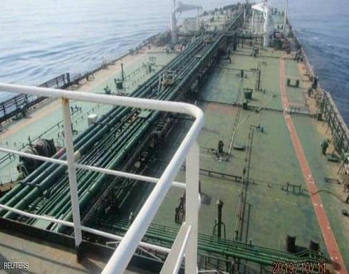 """تأكيد ونفي.. """"إيران تتخبط"""" في حادث ناقلة النفط بالبحر الأحمر"""
