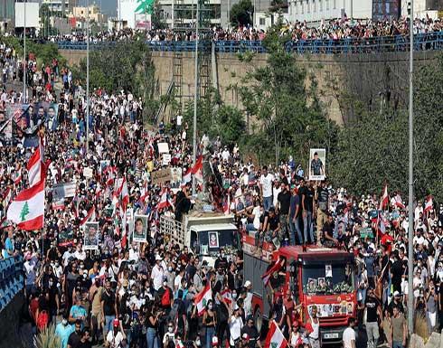 مواجهات بين متظاهرين و الأمن اللبناني أمام البرلمان وسط بيروت .. شاهد