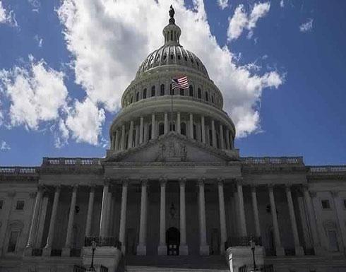 واشنطن تحذر موظفيها الرسميين بتجنب زيارة القدس والضفة