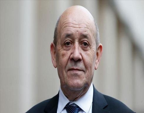 فرنسا: نشدد على ضرورة امتناع إيران عن أي انتهاك آخر لالتزاماتها النووية