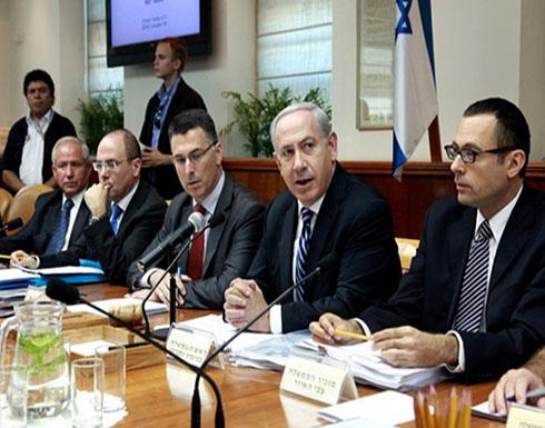 """انتهاء اجتماع """"الكابينت"""" الإسرائيلي بشأن غزة دون نتائج معلنة"""