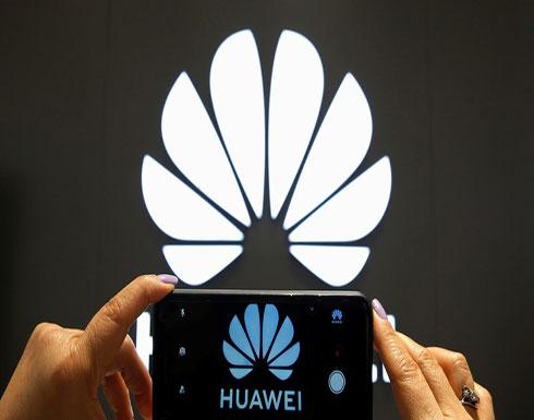 """واشنطن تحرم شركات صينية منها """"هواوي"""" من العقود الحكومية"""