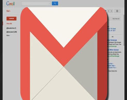 Gmail يكشف عن مزايا جديدة تسهل استخدامه