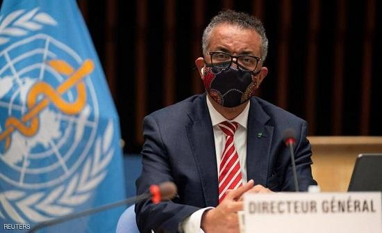 """رغم تفاؤل العالم.. تصريح """"غريب"""" لمدير منظمة الصحة العالمية"""