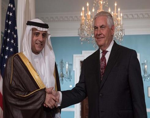 الرياض وواشنطن يؤكدان الرؤية المشتركة في مواجهة الإرهاب والتوسع الإيراني (فيديو)