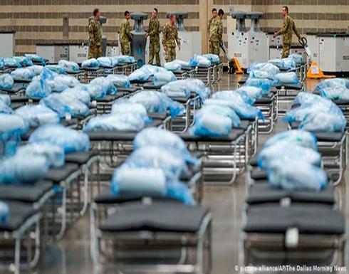 أمريكا تتجاوز 25 مليون إصابة بـ «كورونا»