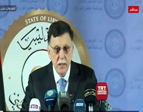شاهد : السراج يطرح مبادرة لإخراج ليبيا من أزمتها