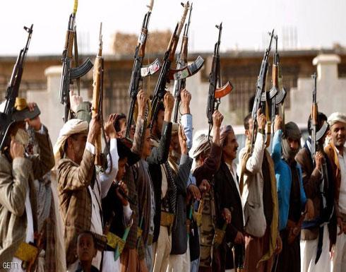 ميليشيا الحوثي تعتقل 28 ضابطا بجهاز الأمن القومي بصنعاء