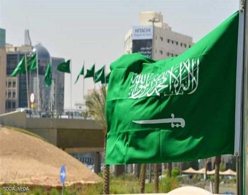 """السعودية ترحب بتوقيع """"الإعلان الدستوري"""" في السودان"""