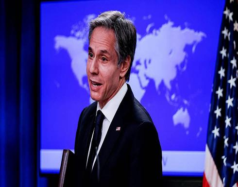 بلينكن لشكري: امريكا قلقة من حالة حقوق الإنسان في مصر وإمكانية شرائها مقاتلات روسية