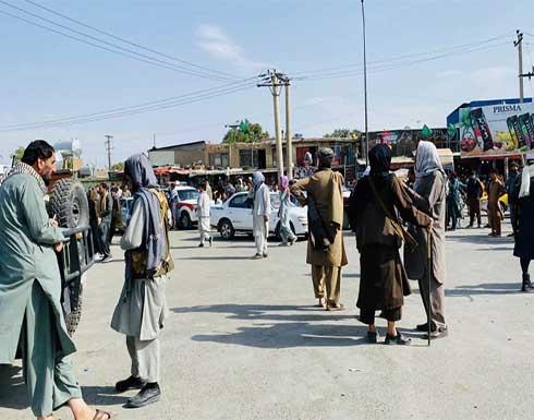 بلينكن يؤكد إجلاء 30 ألفا.. طالبان تنشر كتيبة لتأمين مطار كابل وتحمّل واشنطن مسؤولية الفوضى