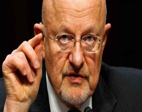 مدير المخابرات الأمريكية: روسيا حاولت التأثير في انتخابات 24 دولة