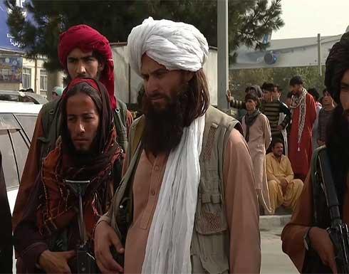 إطلاق نار في محيط مطار كابل وواشنطن تؤكد التزامها بالانسحاب من أفغانستان