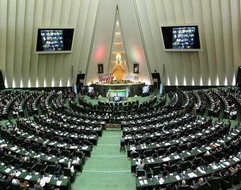 نواب البرلمان الايراني يؤکدون دعم محور المقاومة وتحرير القدس الشريف