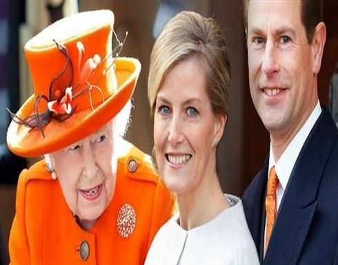 """الملكة إليزابيث تجد بديلة """"شقراء"""" لميغان ماركل"""