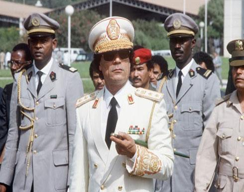 تحقيقات تكشف مصير مليارات القذافي التي اختفت في بلجيكا