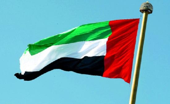 الإمارات أكبر مانح للمساعدات الإنسانية الطارئة للشعب اليمني