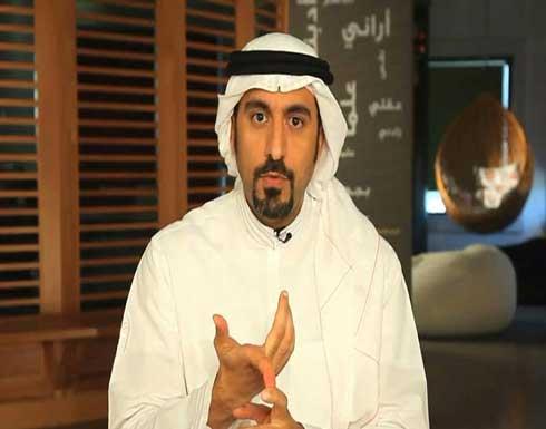 """تعرفوا على زوجة أحمد الشقيري التي وصفها الجمهور بـ """"المحظوظة"""" .. شاهد"""