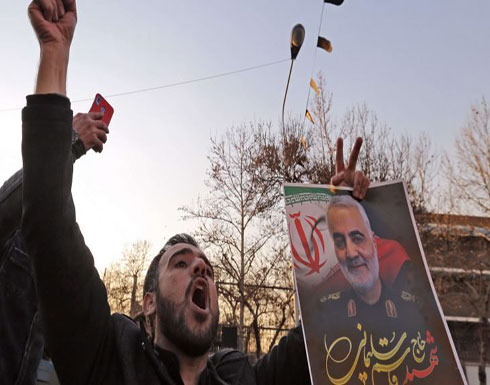لماذا لم يكن رد إيران على اغتيال سليماني بحجم تعرضها للإهانة؟