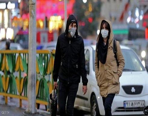 """ارتفاع وفيات كورونا في إيران.. وطهران قد تلقى معاملة """"ووهان"""""""