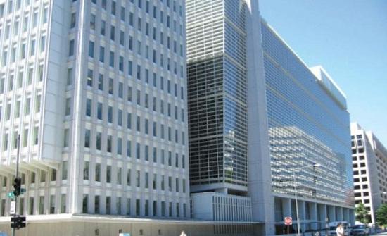 البنك الدولي يتوقع نمو الاقتصاد الأردني 2ر2 بالمئة العام الحالي