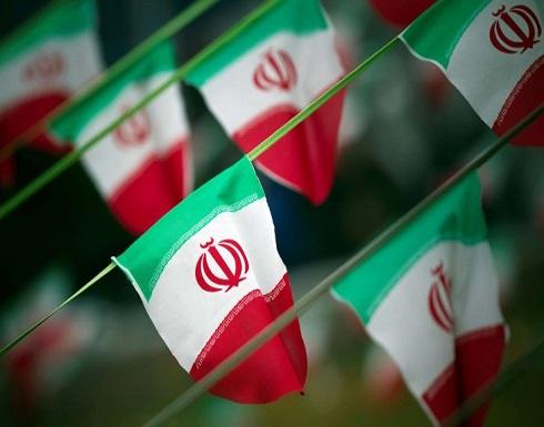 """الاتحاد الأوروبي: محادثات """"بناءة"""" حول الملف النووي الإيراني في فيينا"""