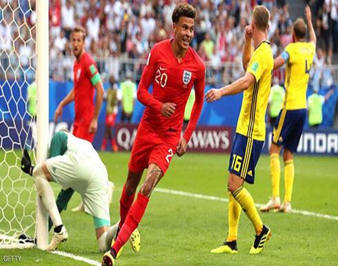 """فيديو : إنجلترا تعبر """"العقبة السويدية"""" وتبلغ نصف نهائي المونديال"""