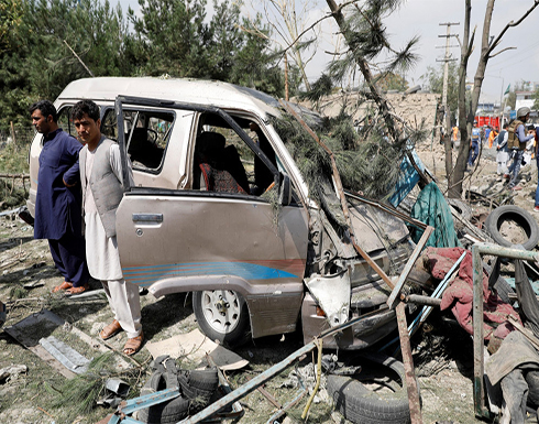 15 قتيلا على الأقل في هجوم بسيارة مفخخة شرقي أفغانستان
