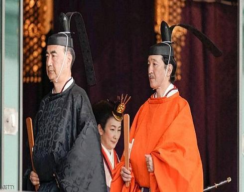 اليابان تعلن رسميا الأمير أكيشينو وليا للعهد
