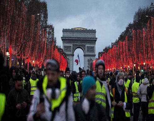 """""""السترات الصفراء"""" تستعيد زخمها في فرنسا"""