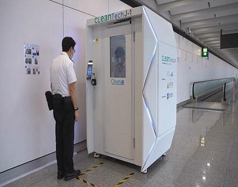 شاهد.. غرفة صغيرة تُدمر الفيروس في 40 ثانية فقط في اليابان