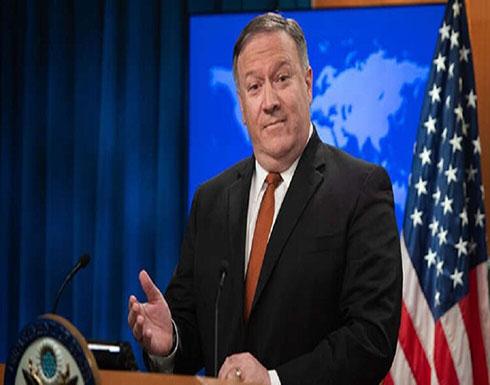 بومبيو يؤكد: الناقلة الإيرانية فرغت حمولتها في سوريا