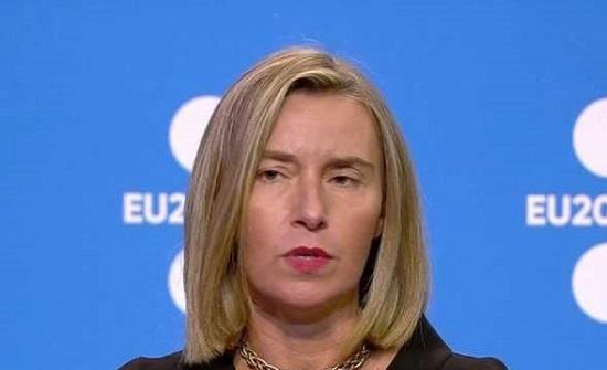 """إدانة أوروبية لروسيا بعد """"أزمة أوكرانيا"""".. ولا عقوبات"""