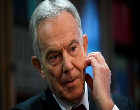 بلير يدعو إلى استبدال القيادة الفلسطينية بقيادة تهتم بالعلاقة مع إسرائيل