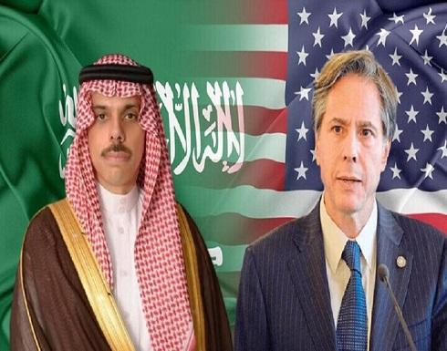 وزير الخارجية السعودي يبحث مع نظيره الأمريكي التطورات في أفغانستان