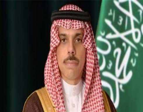 وزير الخارجية السعودي: العنف في غزة يدفع المنطقة باتجاه خاطئ