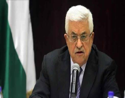 """عباس: استهداف """"الحمد الله"""" جريمة مخطط لها ومعروف منفذها"""