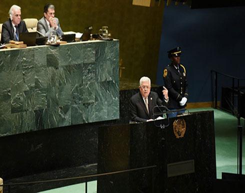 حماس تعلق على خطاب عباس بالأمم المتحدة ودعوته للانتخابات