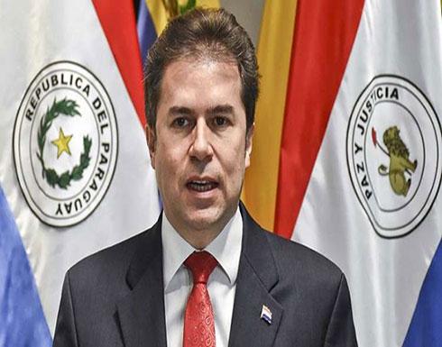 تركيا تفتح سفارة لدى باراغواي