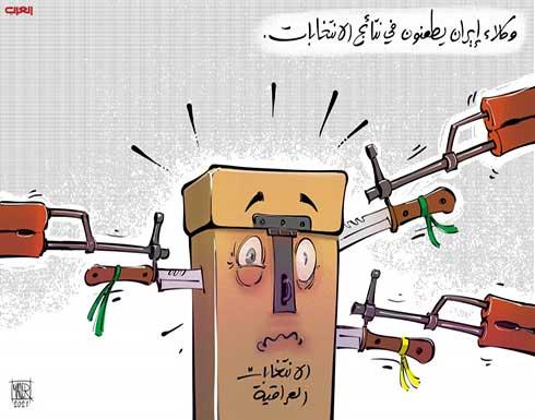 وكلاء إيران يطعنون في نتائج الانتخابات العراقية