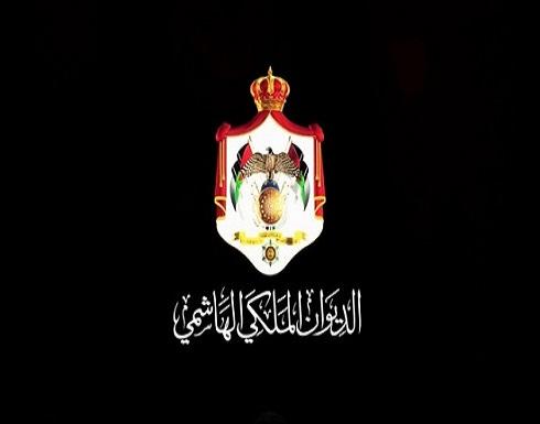 الديوان الملكي ينعى الأميرة دينا عبدالحميد والدة الأميرة عالية بنت الحسين