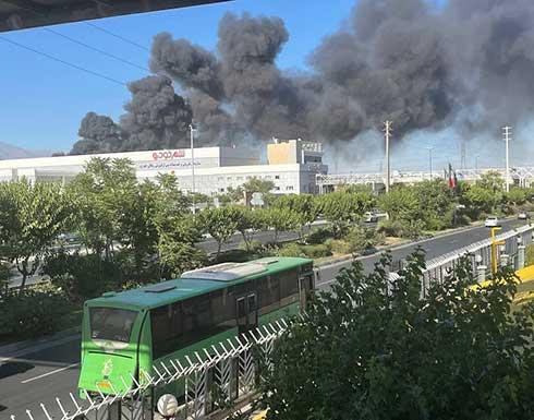 شاهد : اندلاع حريق كبير في أحد المصانع غرب طهران