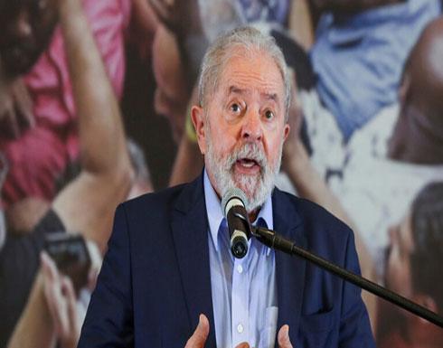 محكمة برازيلية: دا سيلفا لم يعامل بنزاهة في تحقيقات الكسب غير المشروع
