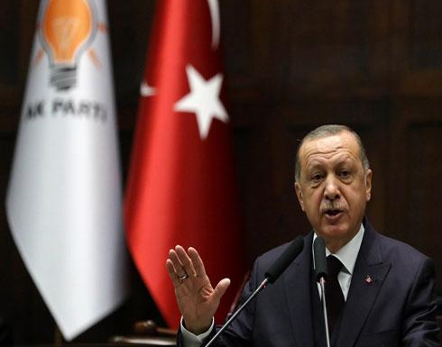 أردوغان يعلن أسماء مرشحي حزبه للانتخابات المحلية